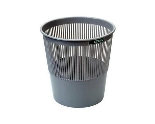Корзина для бумаг 9 литров решетчатая (серая)
