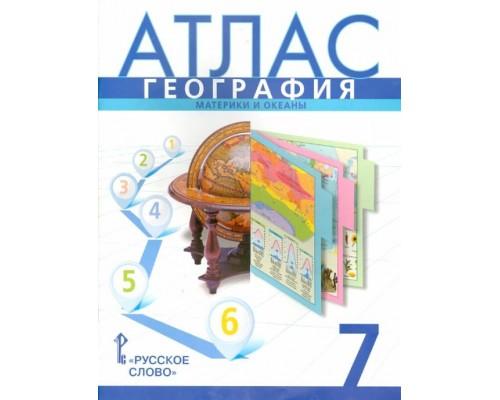 Атлас География 7 класс Домогацких