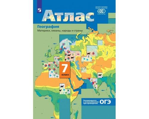 Атлас География 7 класс Материки, океаны, народы и страны Душина