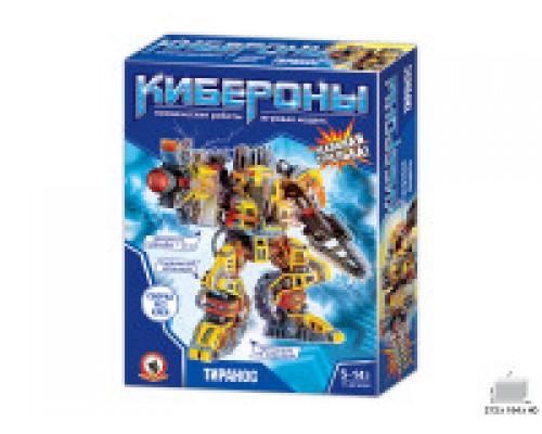 Киберон Тиранос 00602
