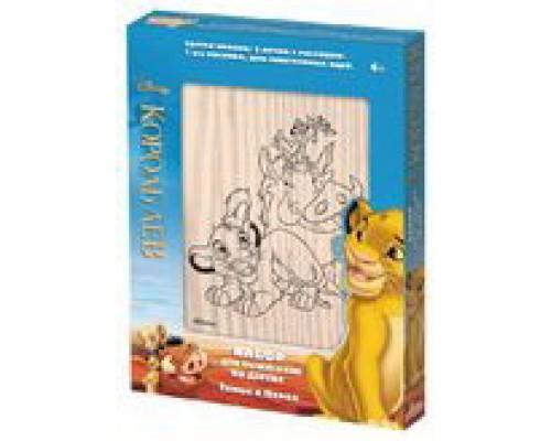 Набор для детского творчества Доски для выжигания (2 штуки) Король Лев. Тимон и Пумба Дисней