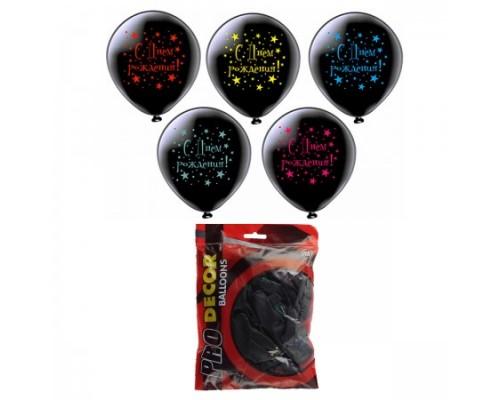 Воздушные шары 30см с рисунком С Днем рождения БиКей 1шт.
