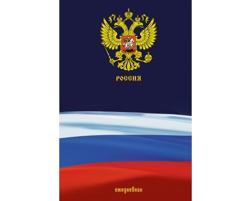 Ежедневник (недатированный) А5 112 листов Государственная символика РФ