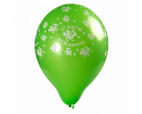 Воздушные шары Alingar №10 С днем рождения 1шт.