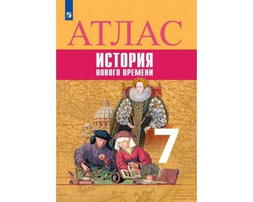 Атлас История 7кл. Новое время Ведюшкин