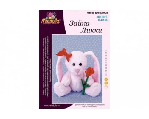 """Набор для изготовления игрушек """"Miadolla"""" Зайка Ликки"""