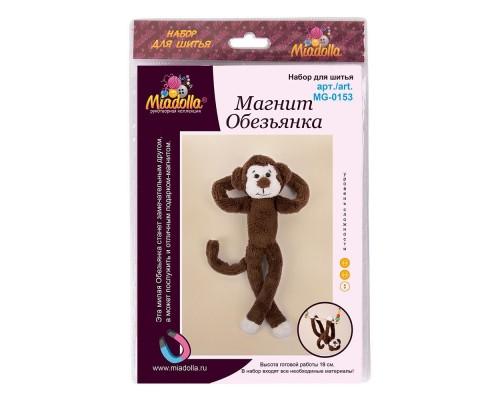 """Набор для изготовления игрушек """"Miadolla"""" Магнит Обезьянка"""