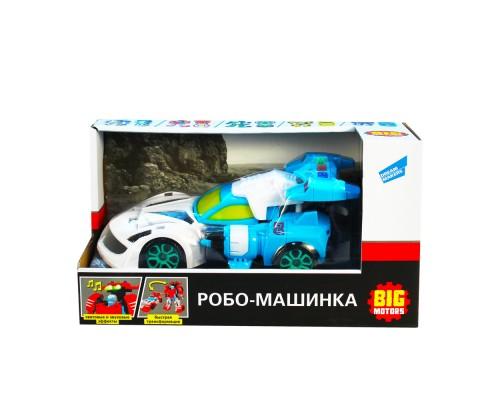 Машинка Робо-машинка D622-H046A