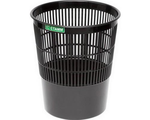 Корзина для бумаг 9 литров решетчатая (черная)